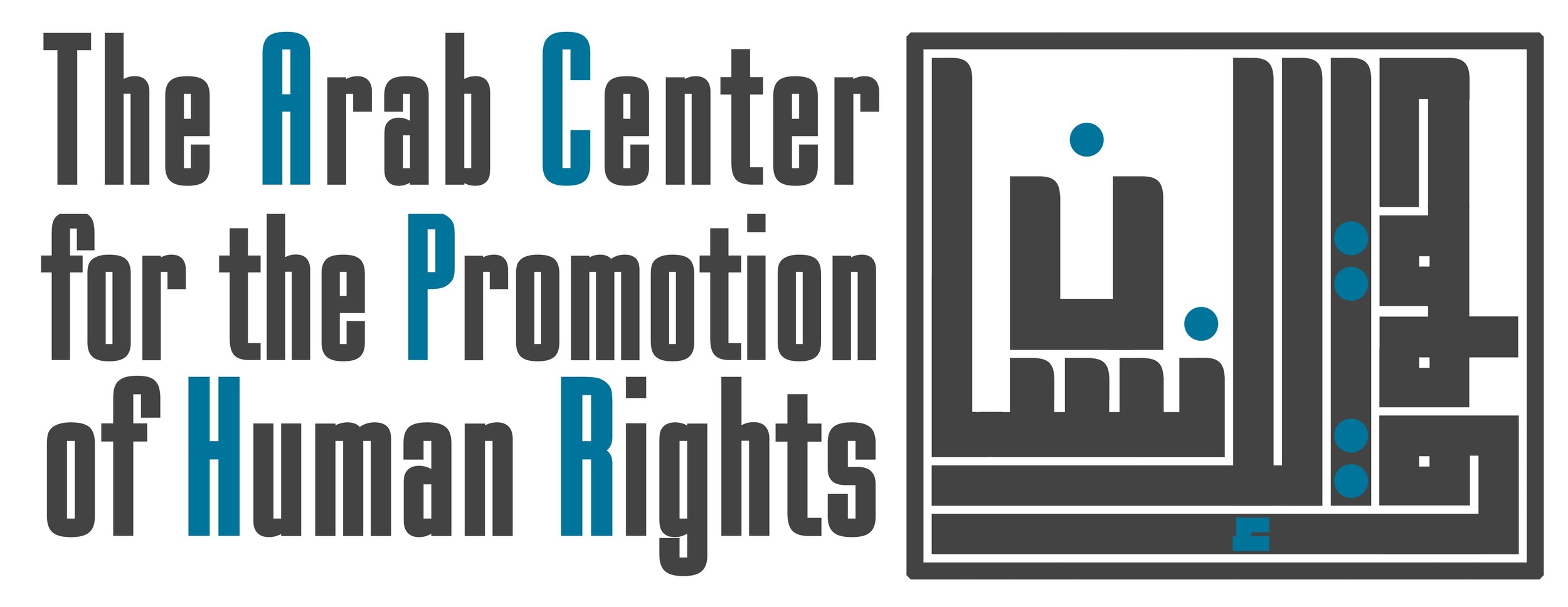 ACPHR Logo 1 (2).jpg