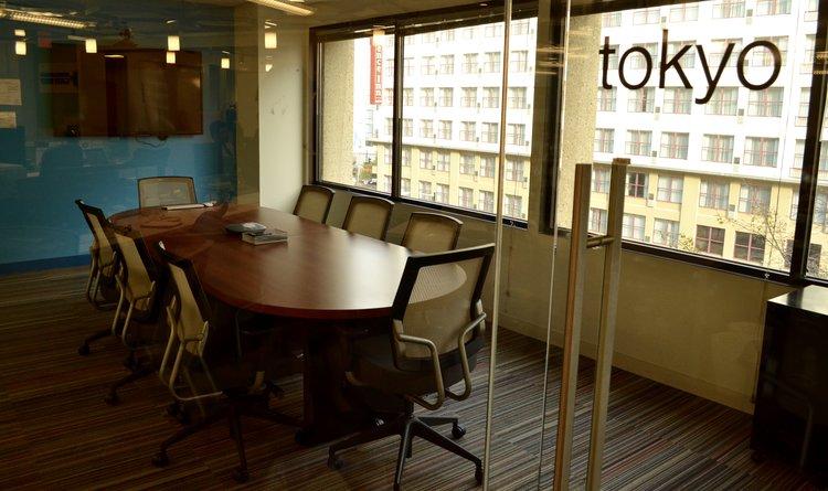 Tokyo Conference Room