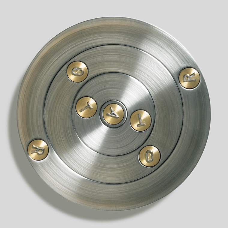rotator_2.jpg