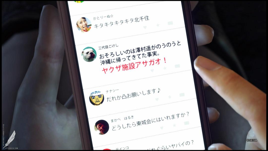 Yakuza6-2.jpg