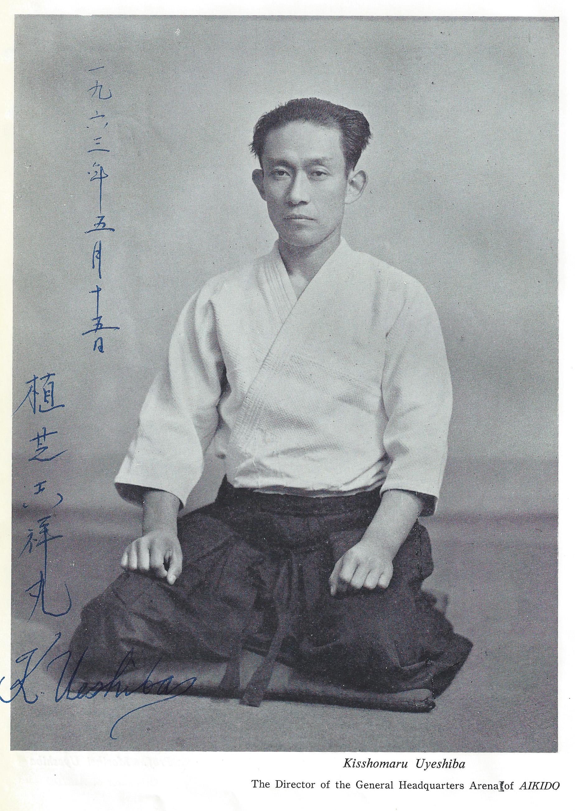 Kisshomaru Uyeshiba (Dosshu)