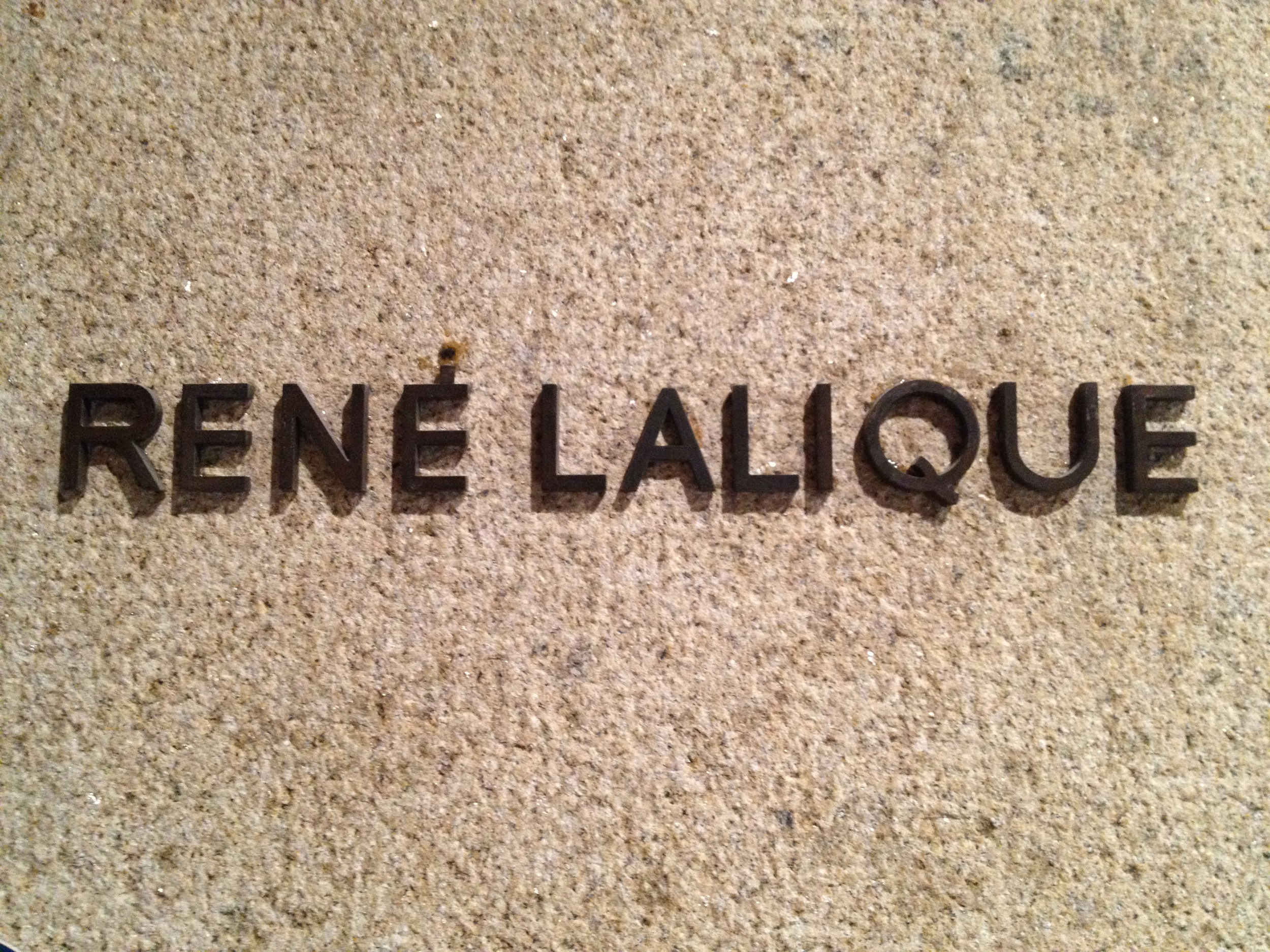 Rene Lalique Exhibition Room Plaque  Calouste Gulbenkian Museum, Lisbon, Portugal