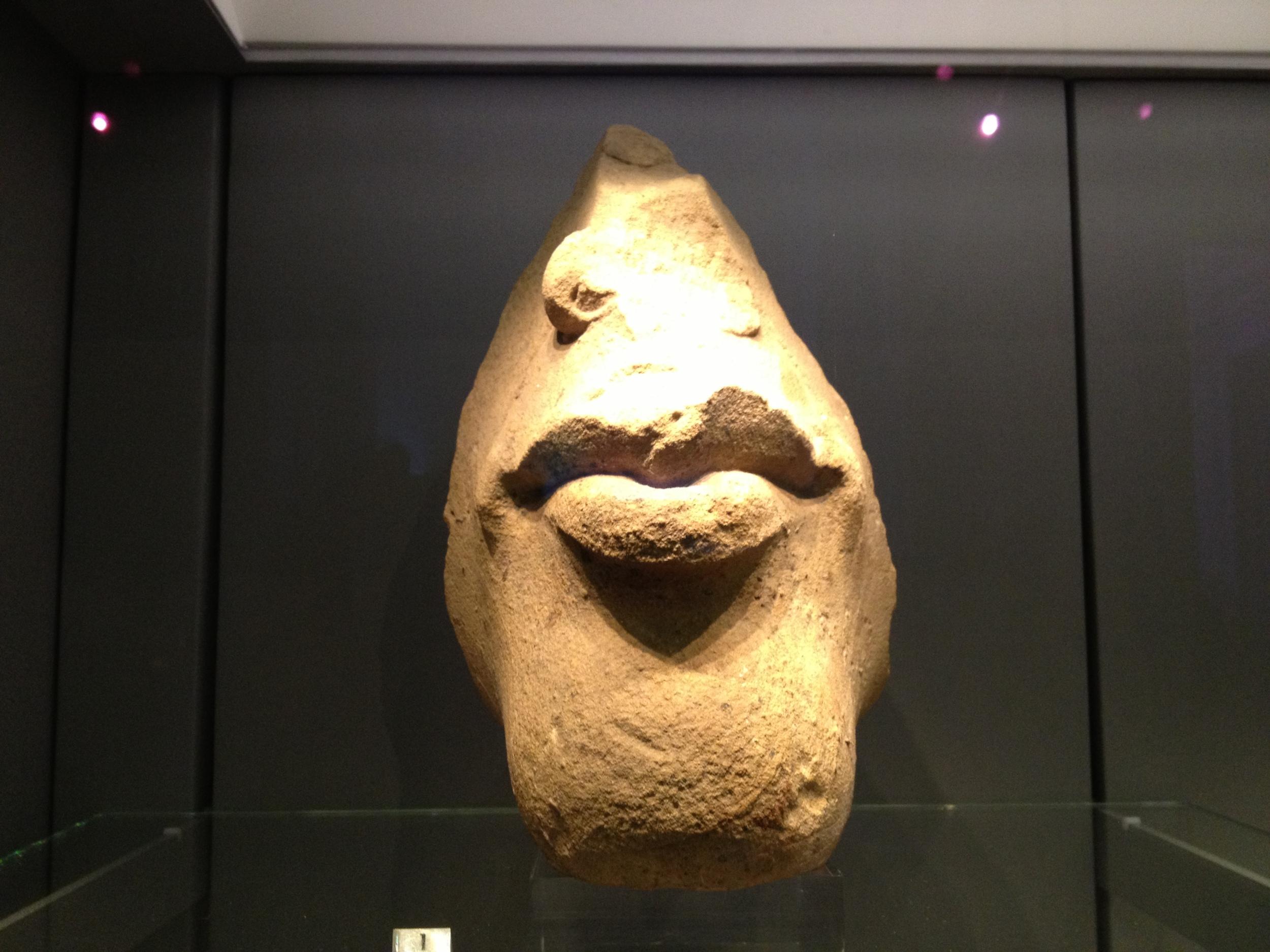 Lips of Akhenaten  14th century B.C. Amarna Fitzwilliam Museum