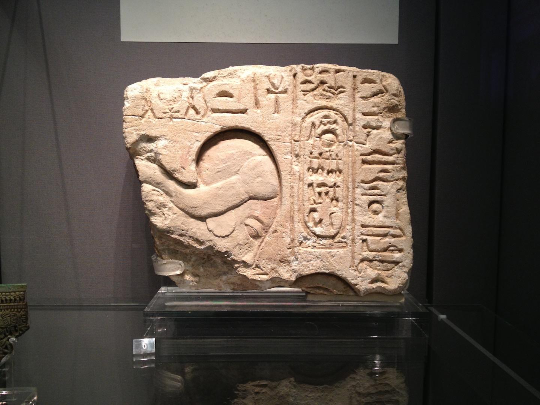 Akhenaten bowing in worship.
