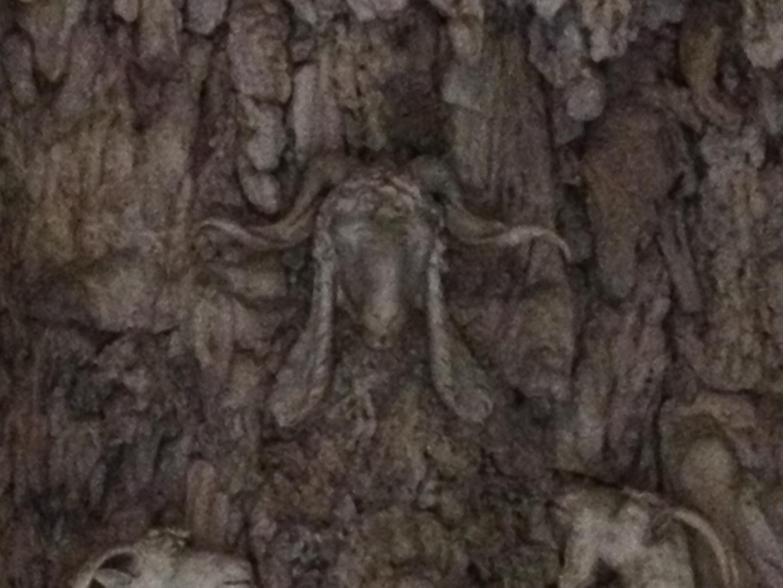 Medici Baphomet Grotto Goat Head