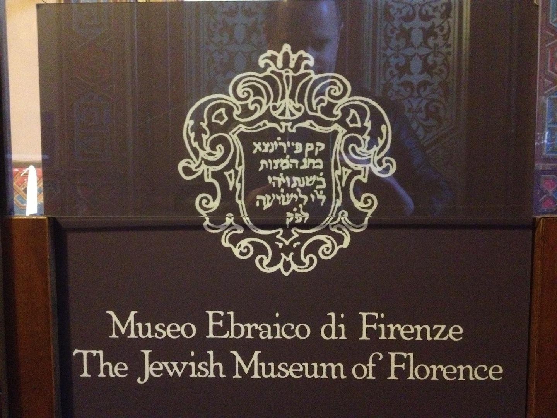 Florence-Synagogue-Firenze-jessewaugh.com-22.jpg