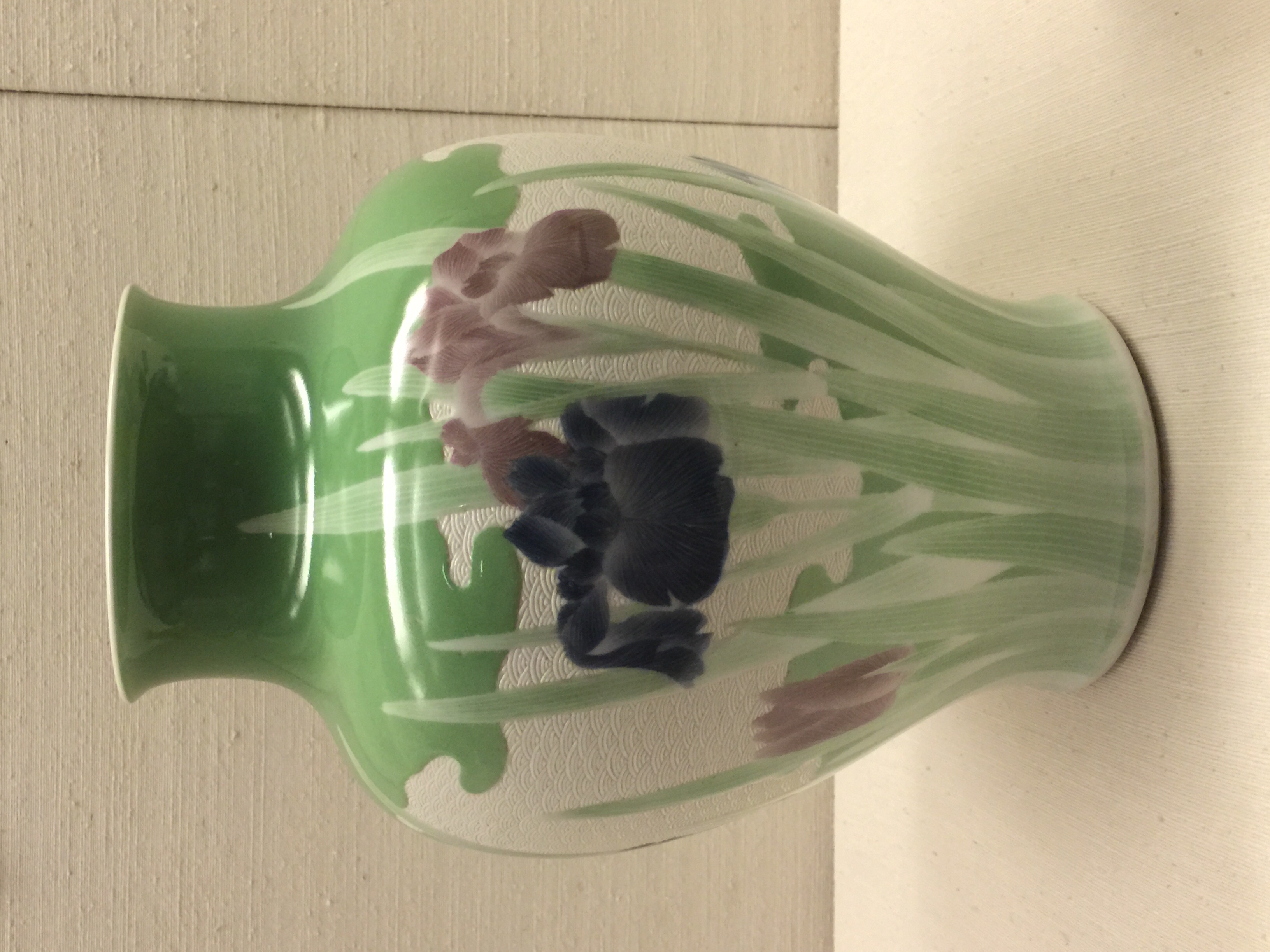 Vase with iris  by Makuzu Kozan at the British Museum