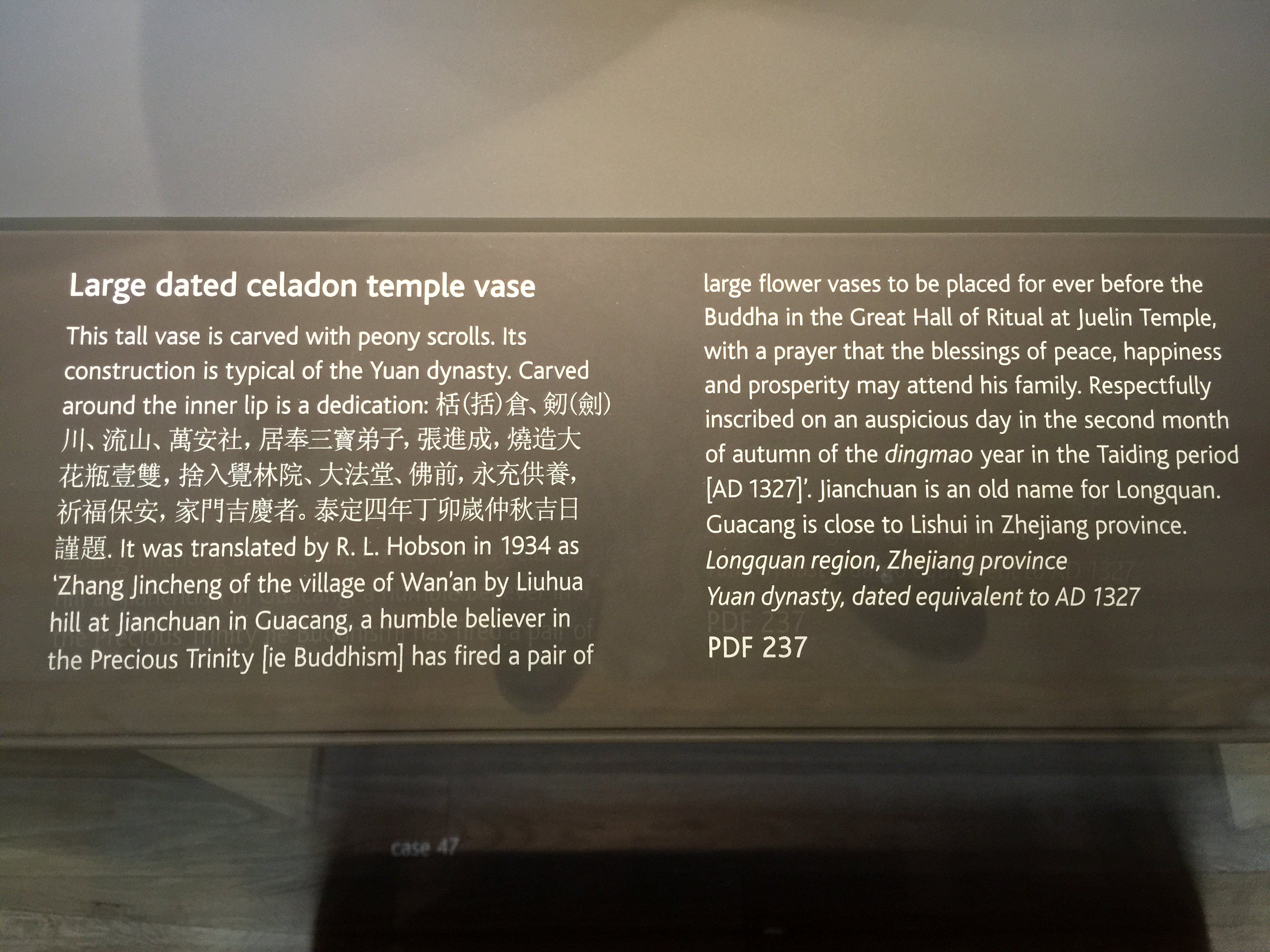Chinese-Porcelain-British-Museum-Percival-David-jessewaugh.com-13.jpg