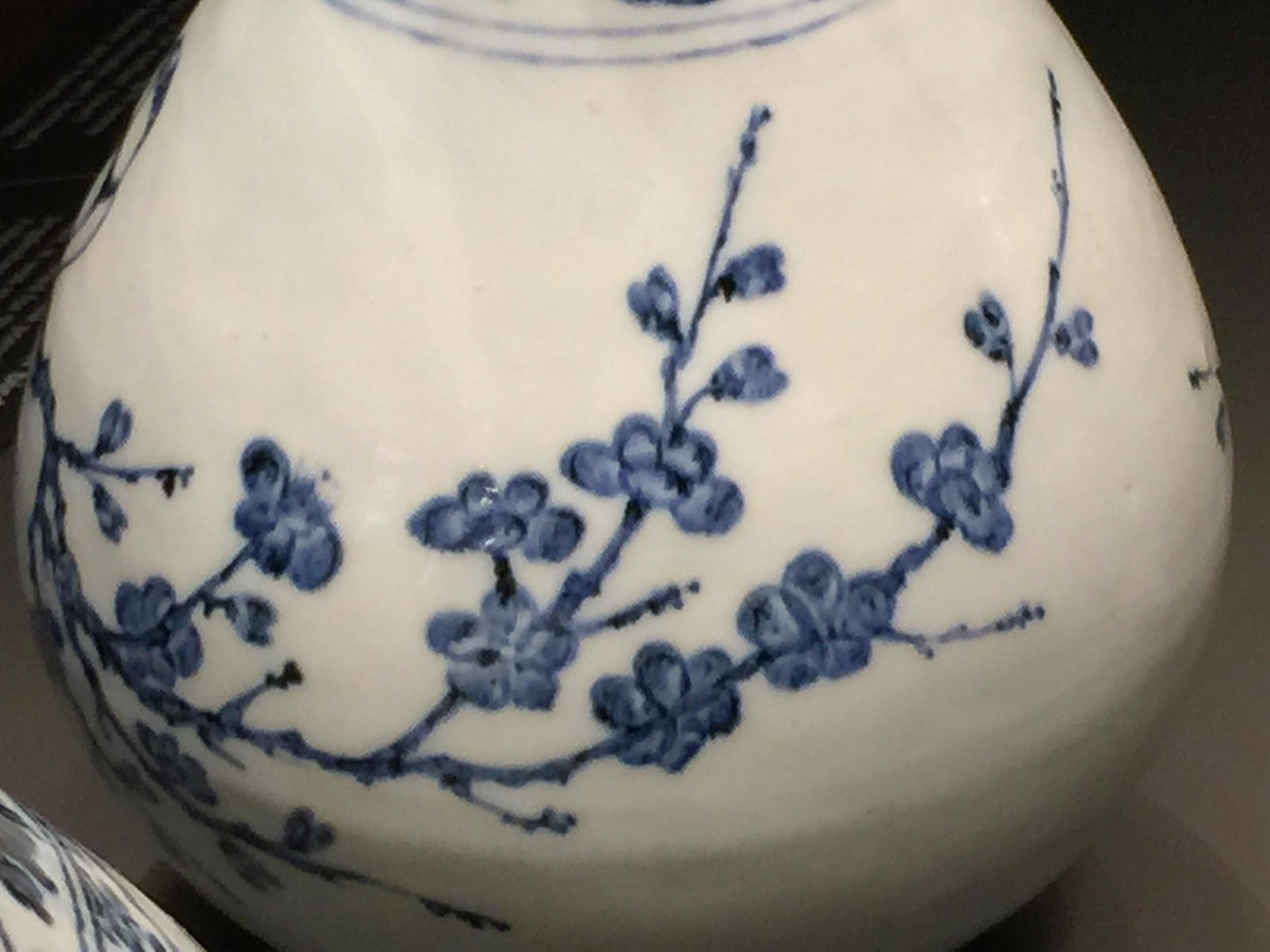 Chinese-Porcelain-British-Museum-Percival-David-jessewaugh.com-44.jpg