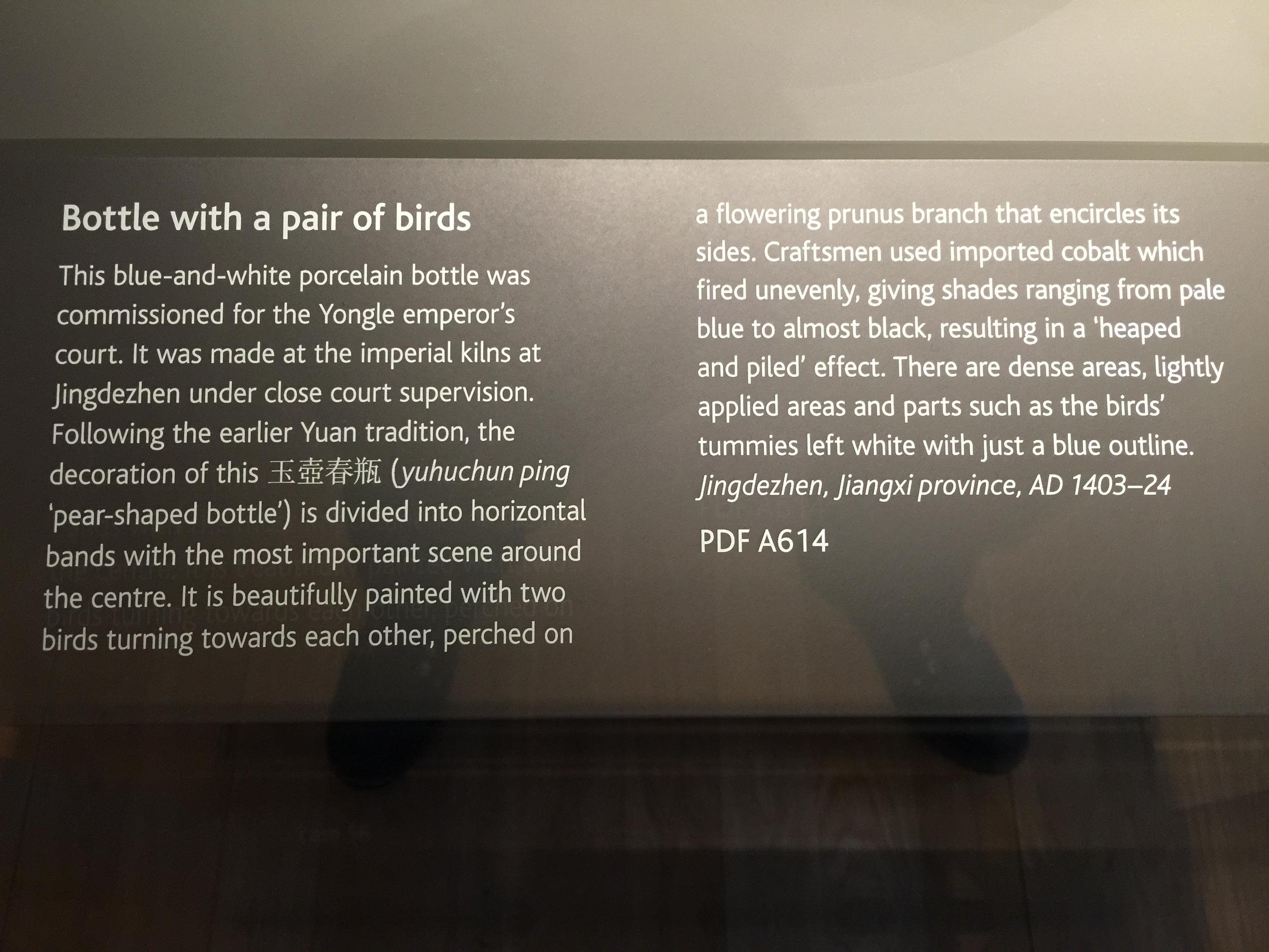 Chinese-Porcelain-British-Museum-Percival-David-jessewaugh.com-43.jpg