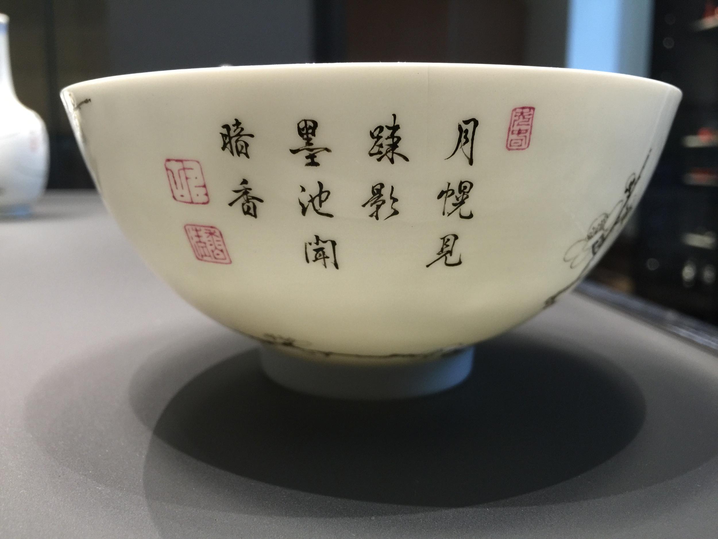 Chinese-Porcelain-British-Museum-Percival-David-jessewaugh.com-106.jpg