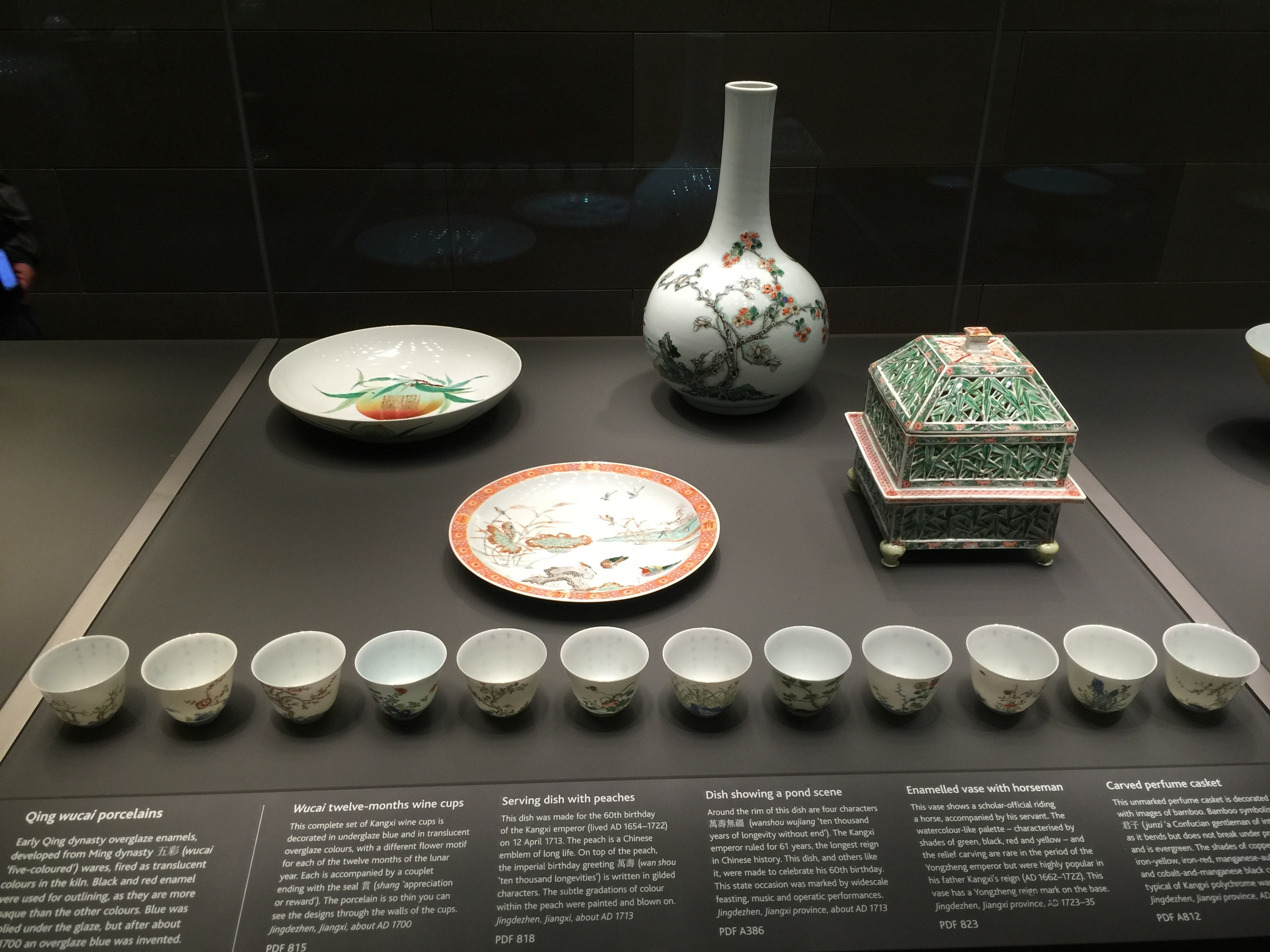 Chinese-Porcelain-British-Museum-Percival-David-jessewaugh.com-121.jpg