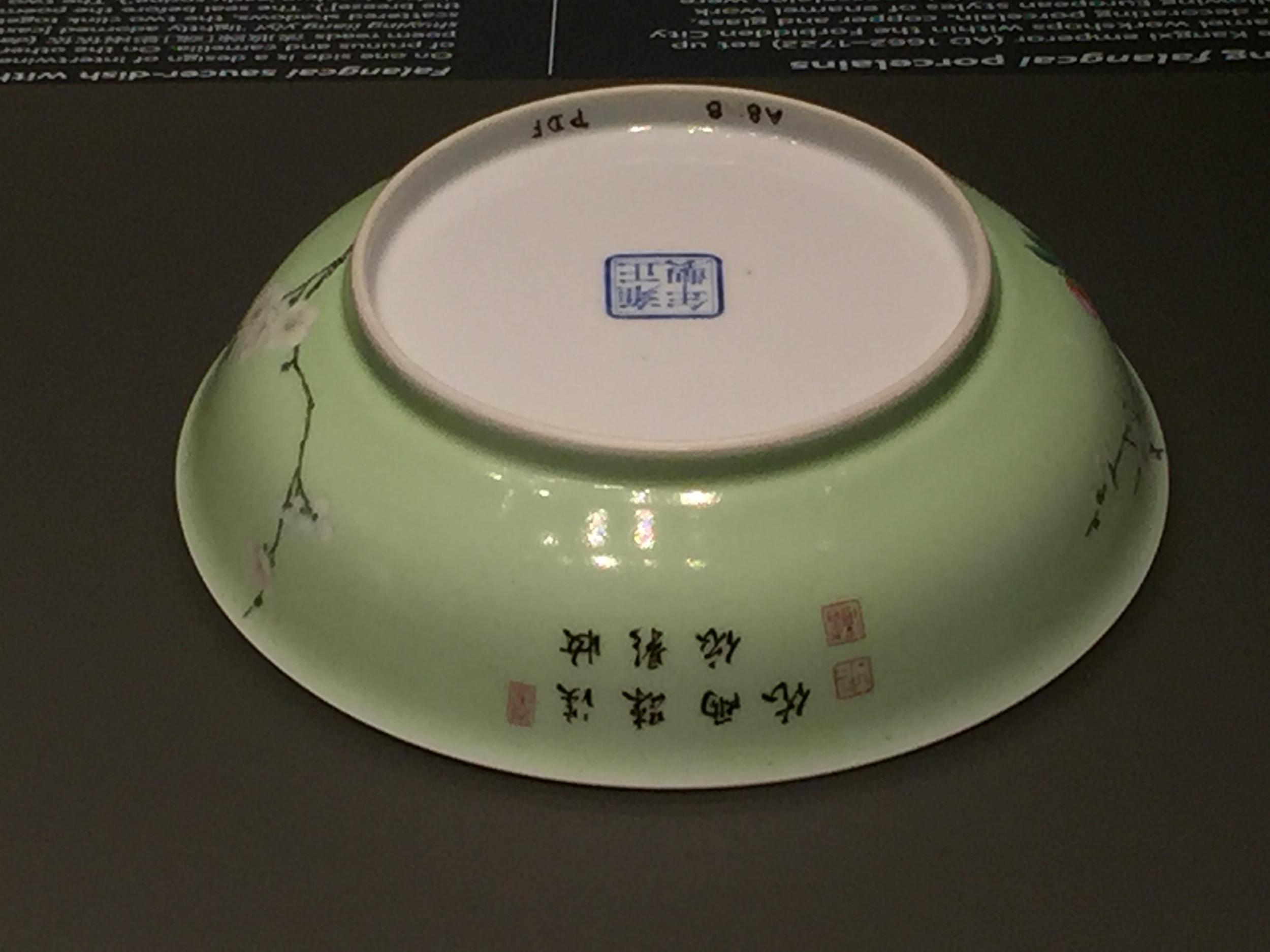 Chinese-Porcelain-British-Museum-Percival-David-jessewaugh.com-136.jpg