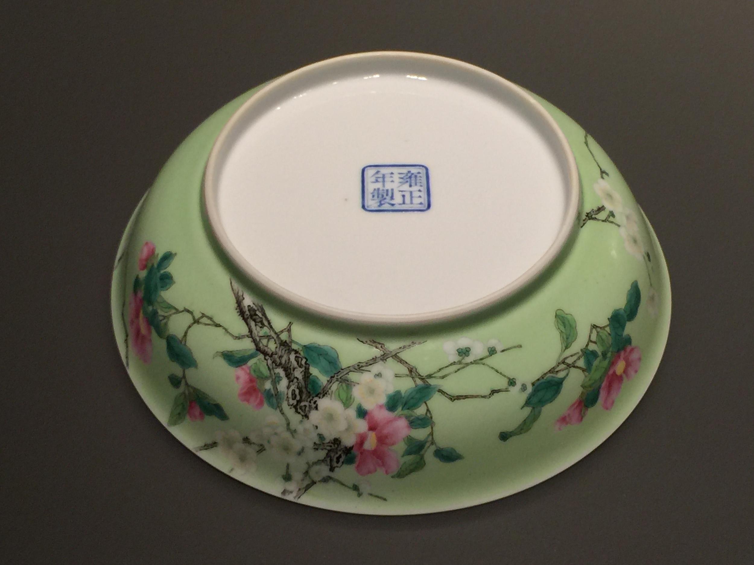 Chinese-Porcelain-British-Museum-Percival-David-jessewaugh.com-137.jpg