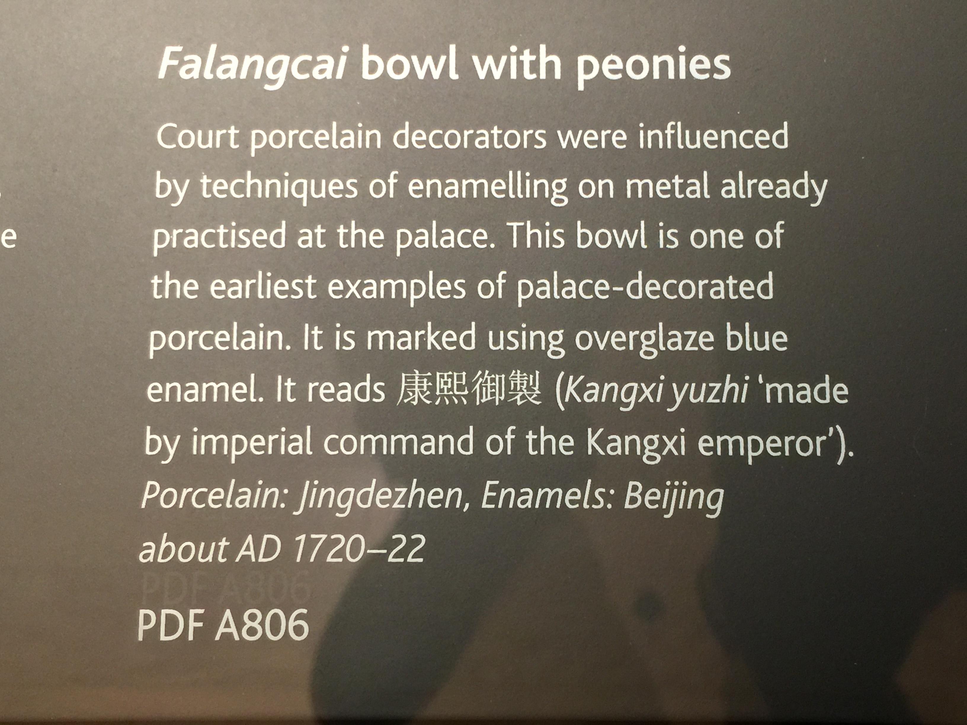 Chinese-Porcelain-British-Museum-Percival-David-jessewaugh.com-139.jpg