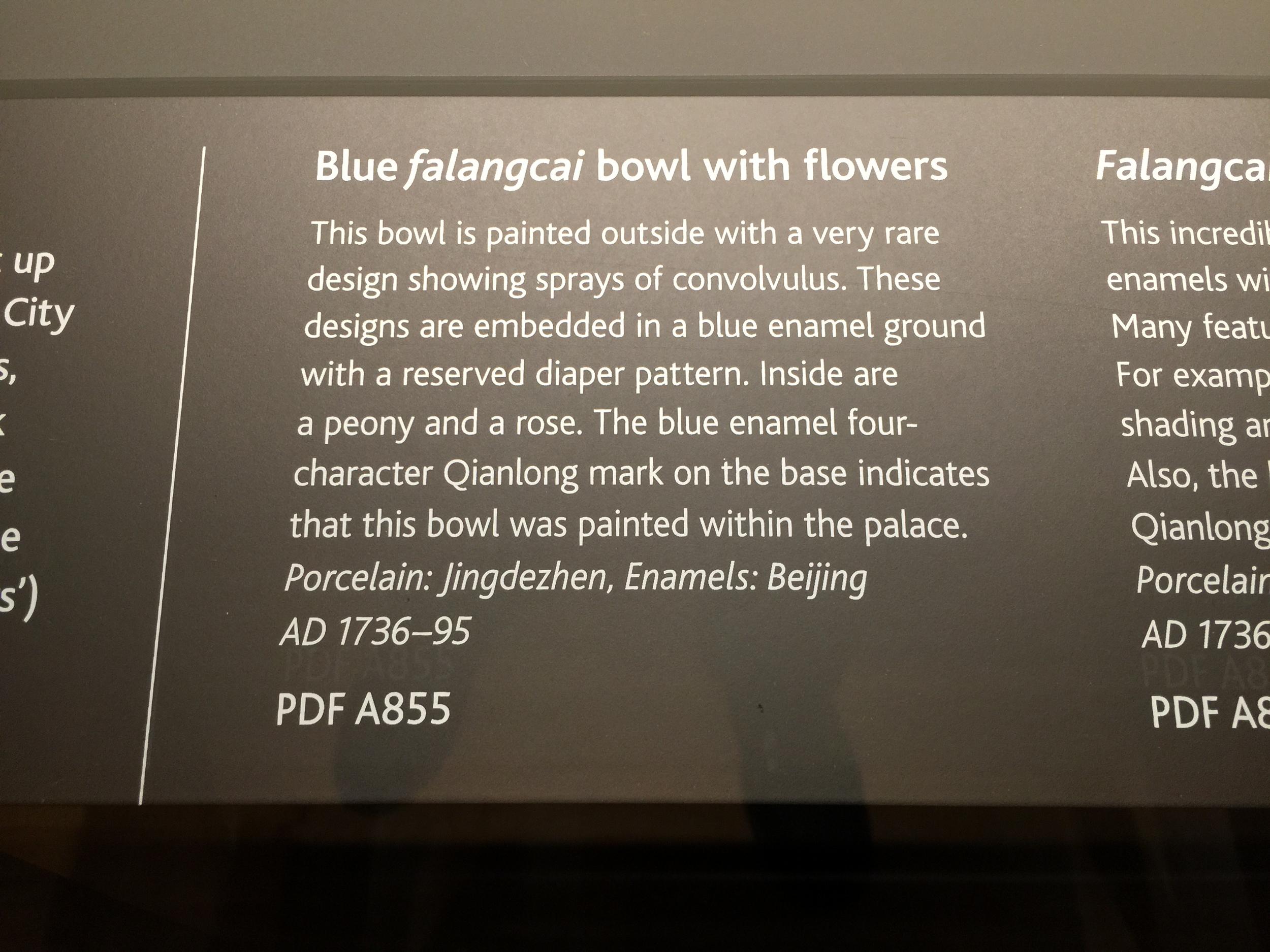 Chinese-Porcelain-British-Museum-Percival-David-jessewaugh.com-141.jpg