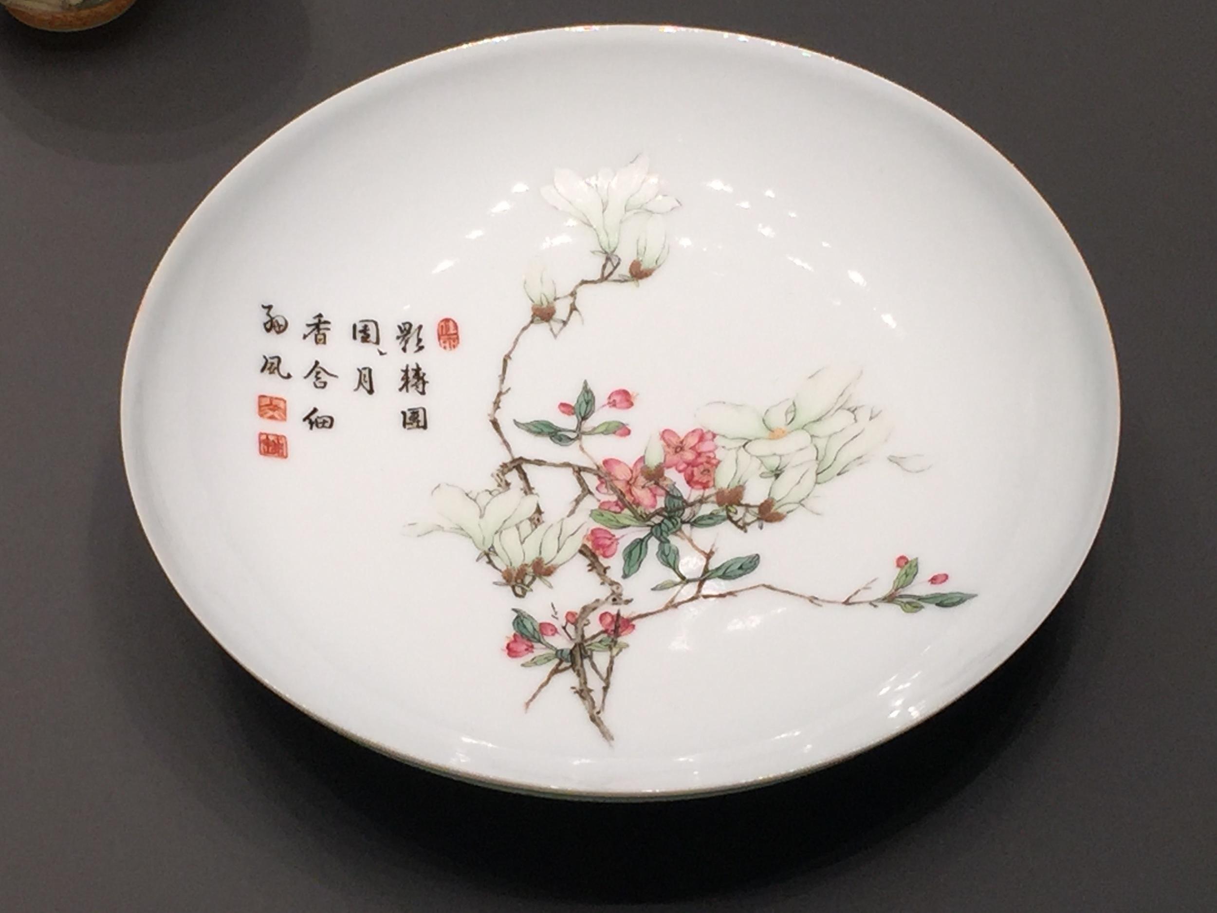 Chinese-Porcelain-British-Museum-Percival-David-jessewaugh.com-144.jpg