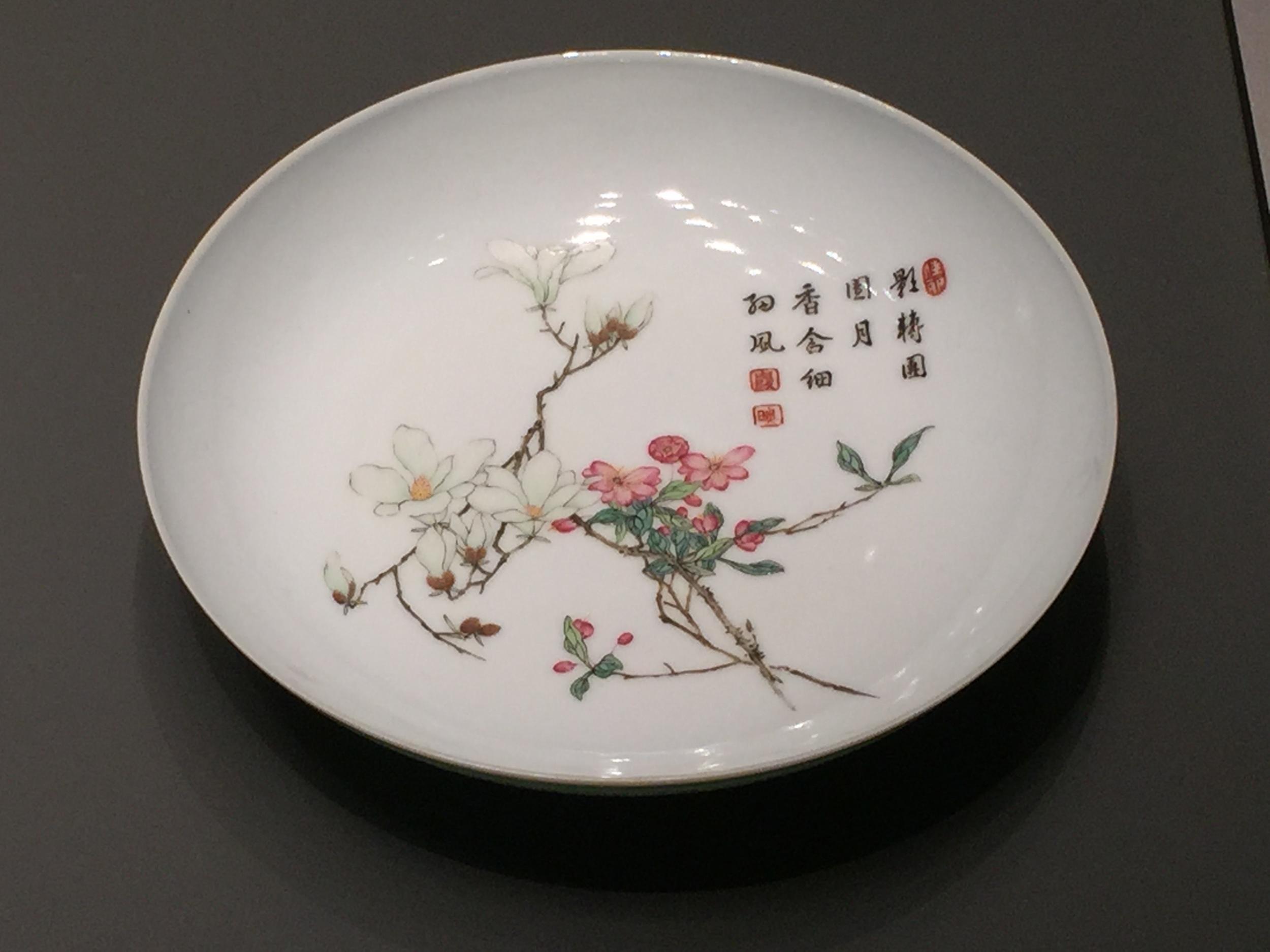 Chinese-Porcelain-British-Museum-Percival-David-jessewaugh.com-145.jpg