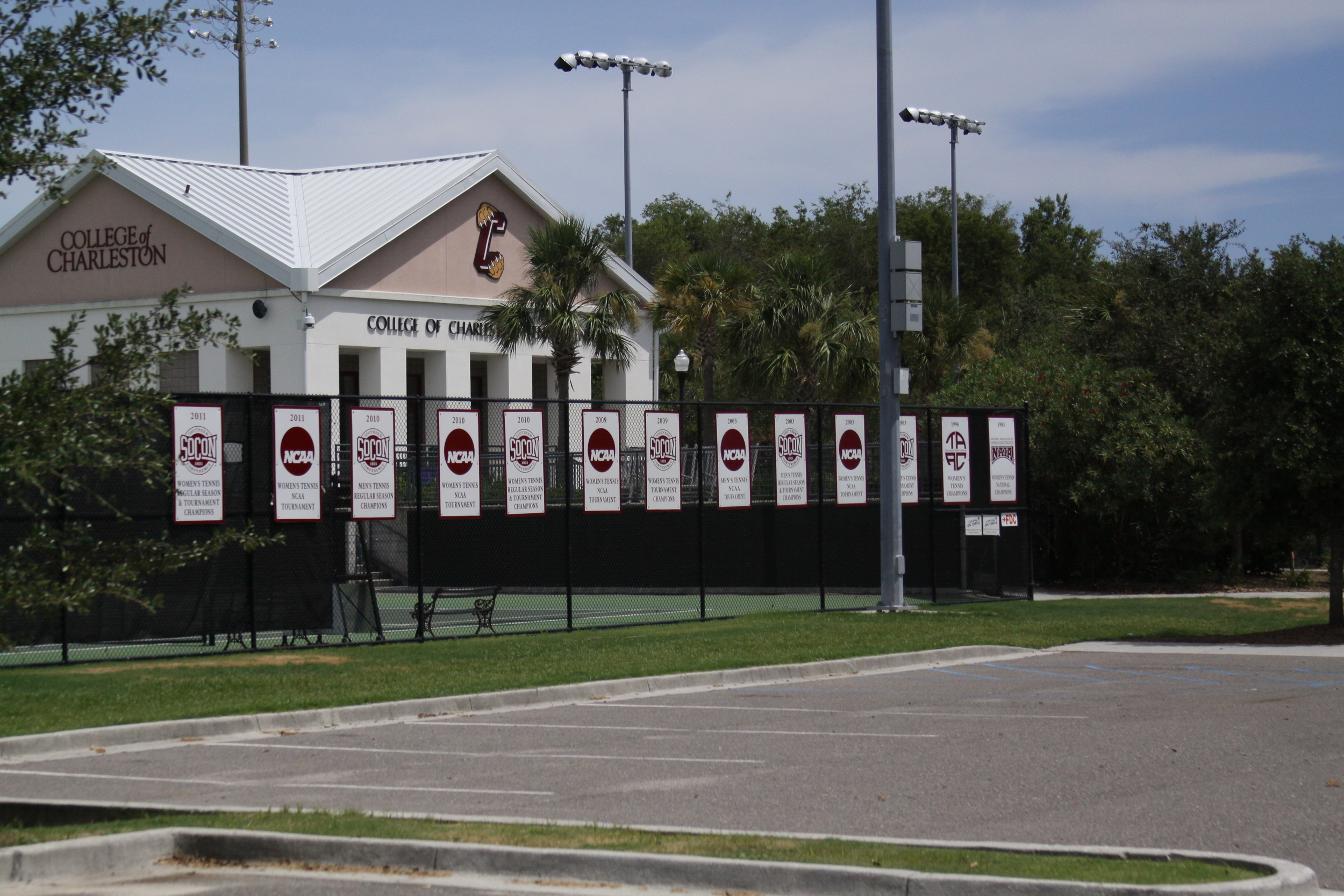 CofC Tennis Center-1.JPG