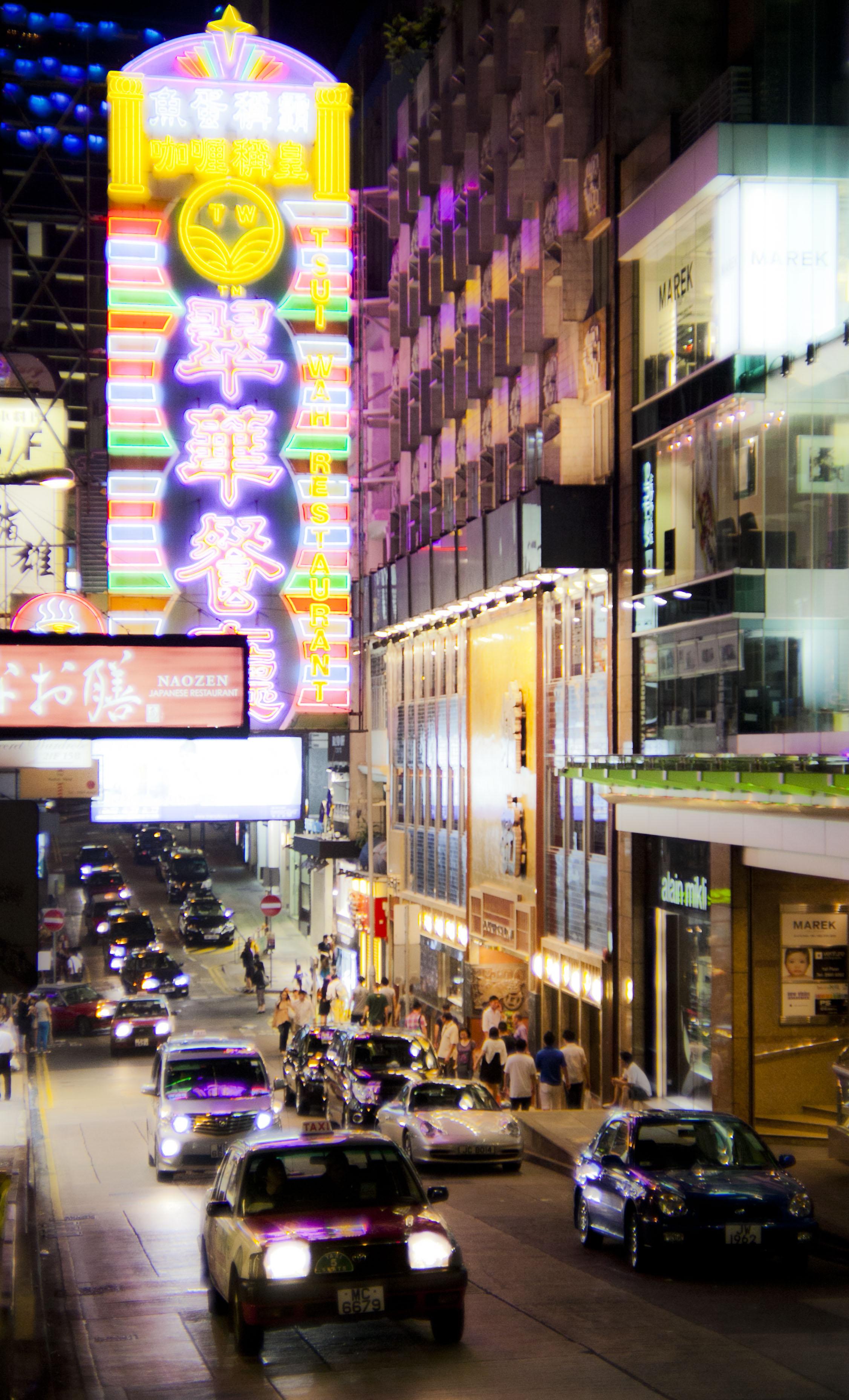hong kong_15.jpg