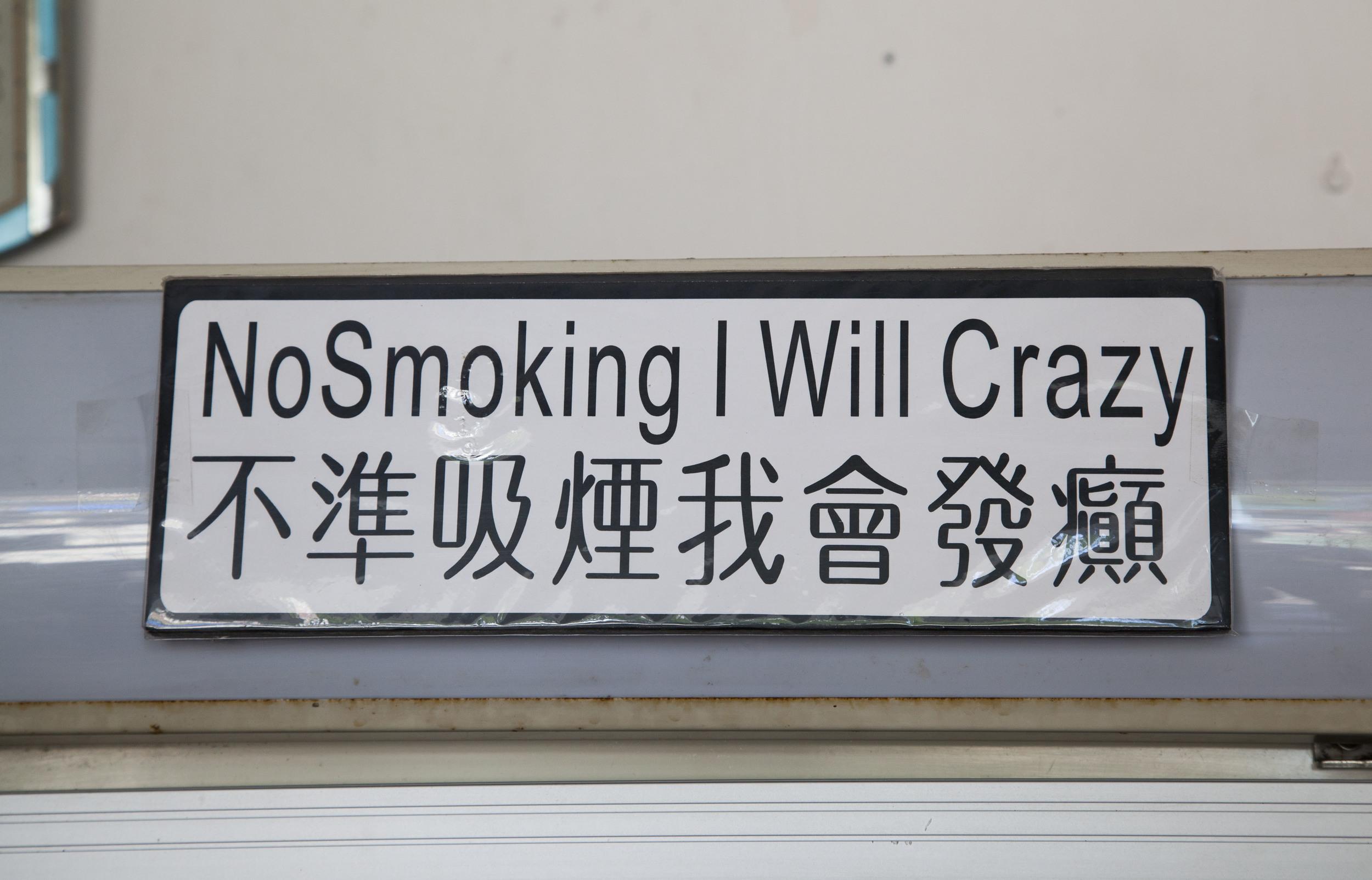hong kong_6.jpg
