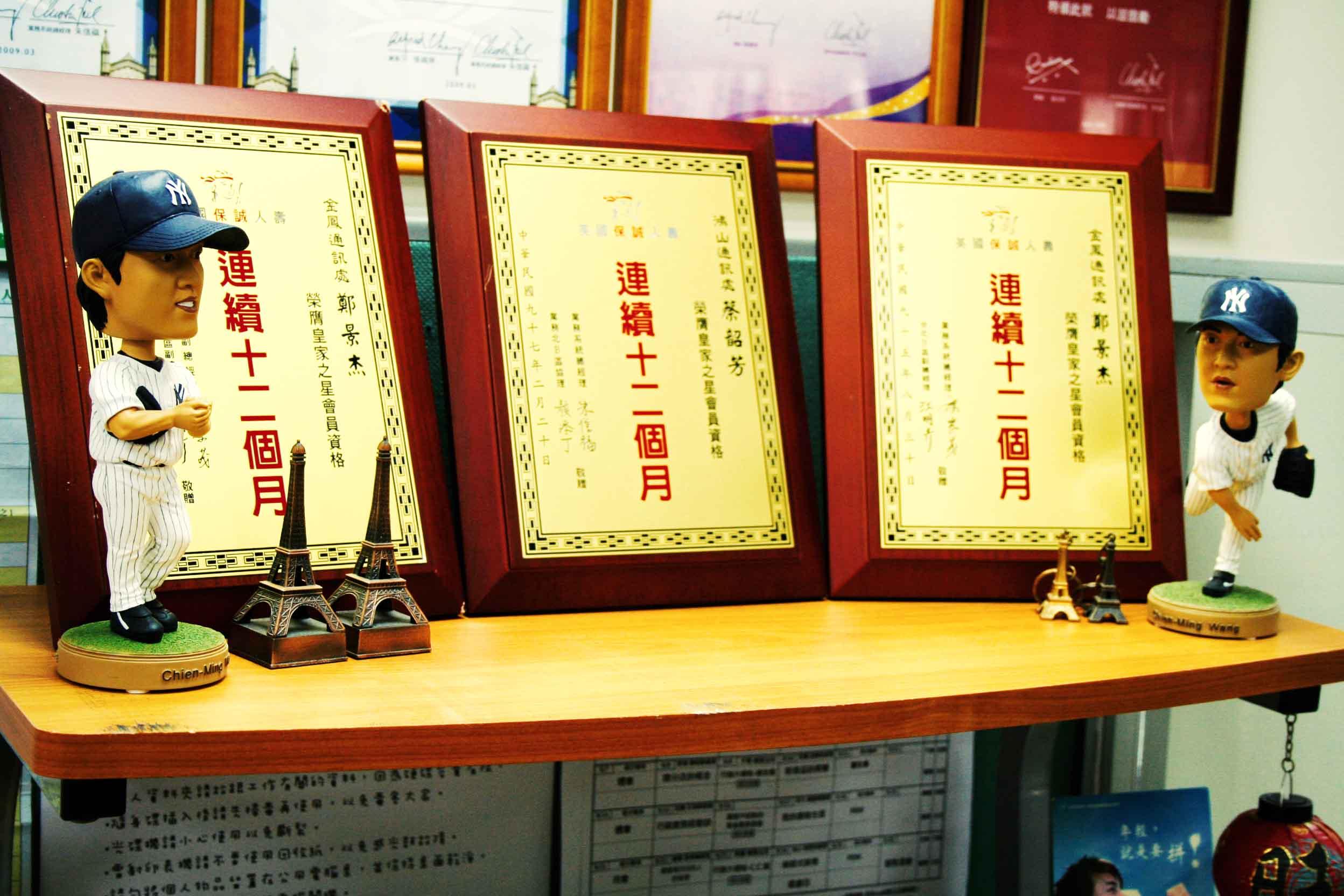 trophys_taipeh.jpg