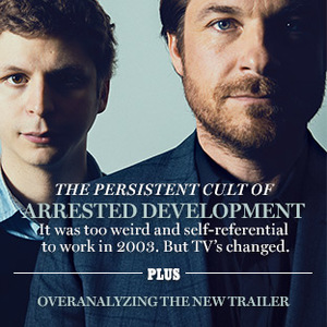 13-lede-arrested-development.jpg