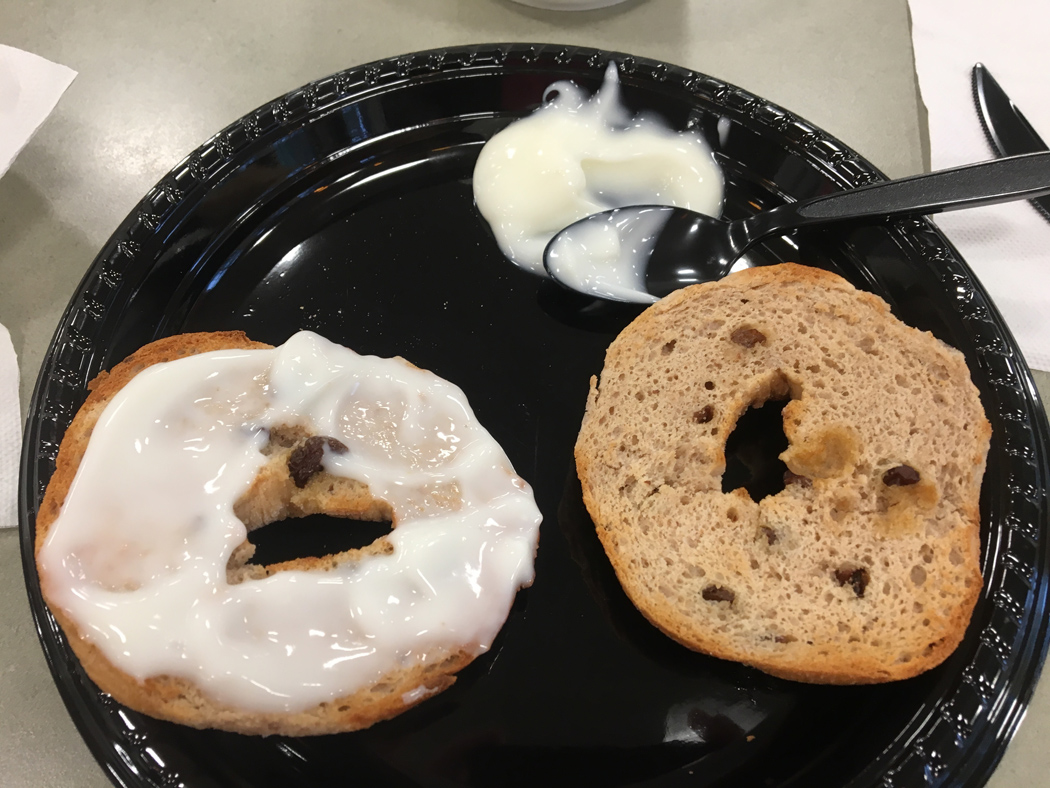 The Udi's bagel with yogurt... not that different from jam actually. The yogurt was infinitely safer for a celiac than the breadcrumb-soaked butter tub.