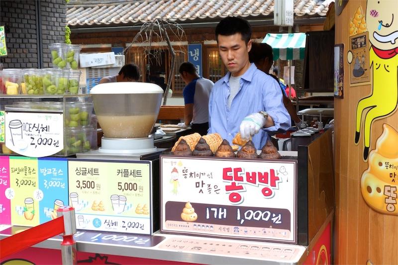 Seoul - 173.jpg