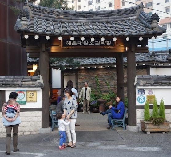 Busan - 001.jpg