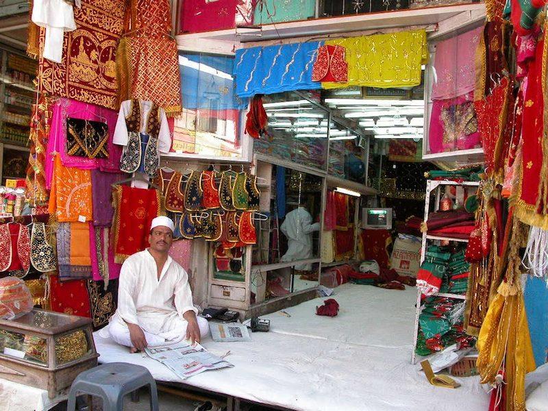 Mina Bazaar,2.jpg