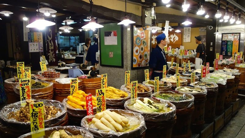 Pickles In Kyoto