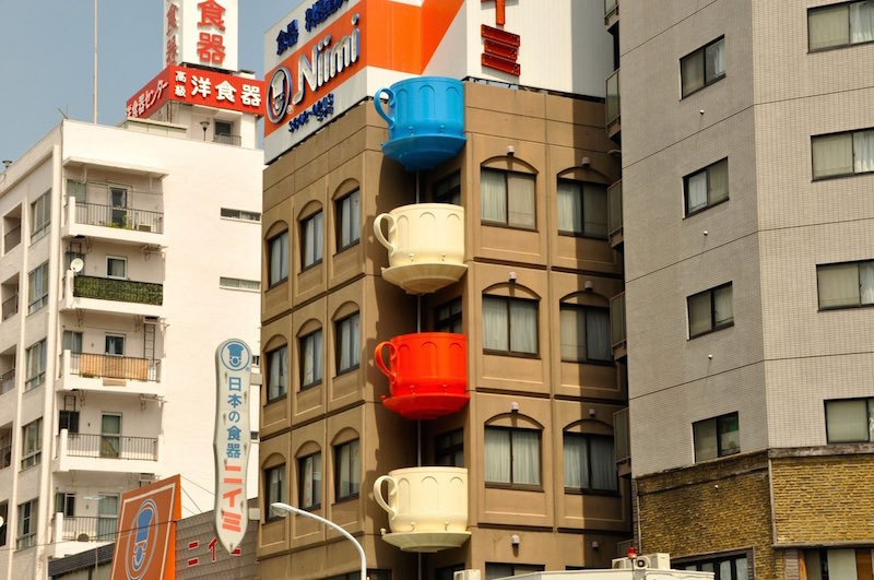 Tokyo 069.jpg