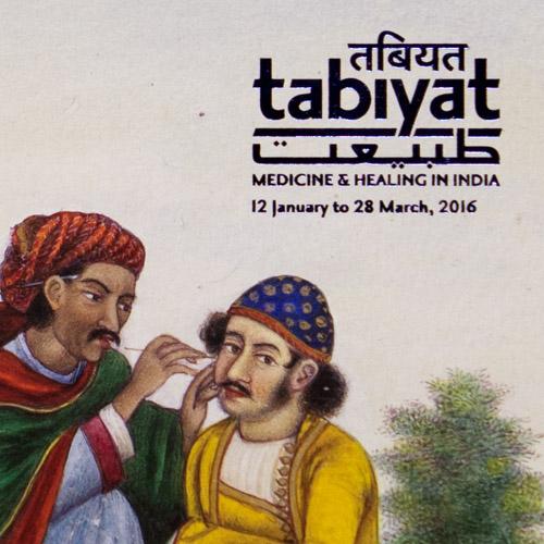 Tabiyat: Medicine & Healing in India — Kahani Designworks