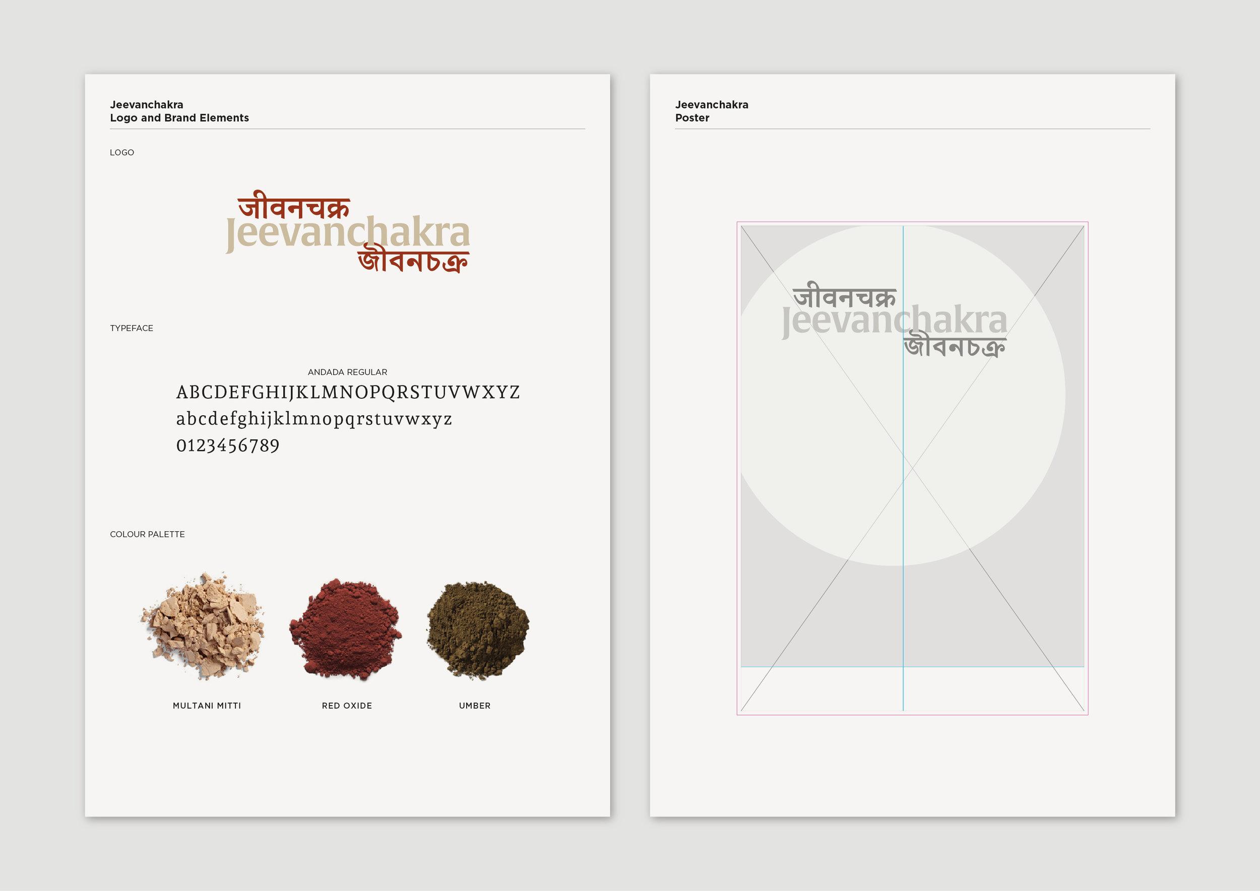 Jeevanchakra Identity Guidelines_3.jpg