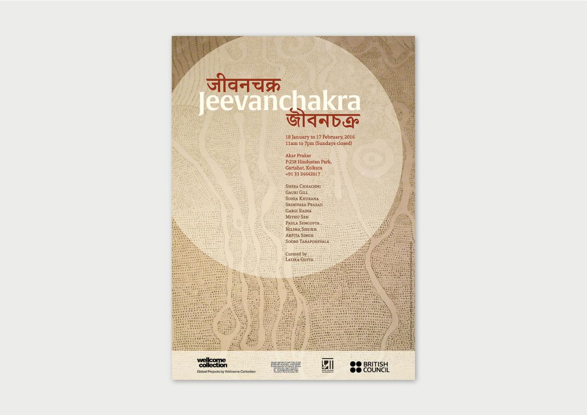 Jeevanchakra-Identity-Guidelines_4.jpg