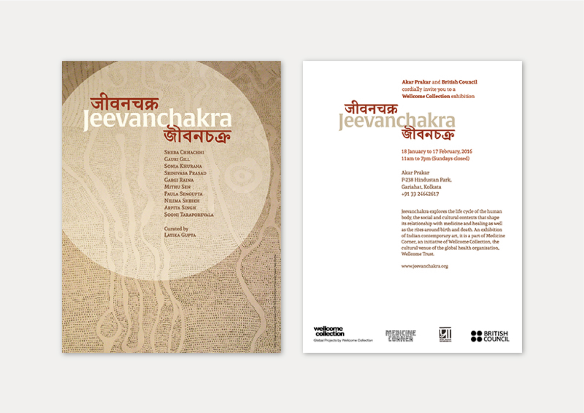 Jeevanchakra-Identity-Guidelines_5.jpg