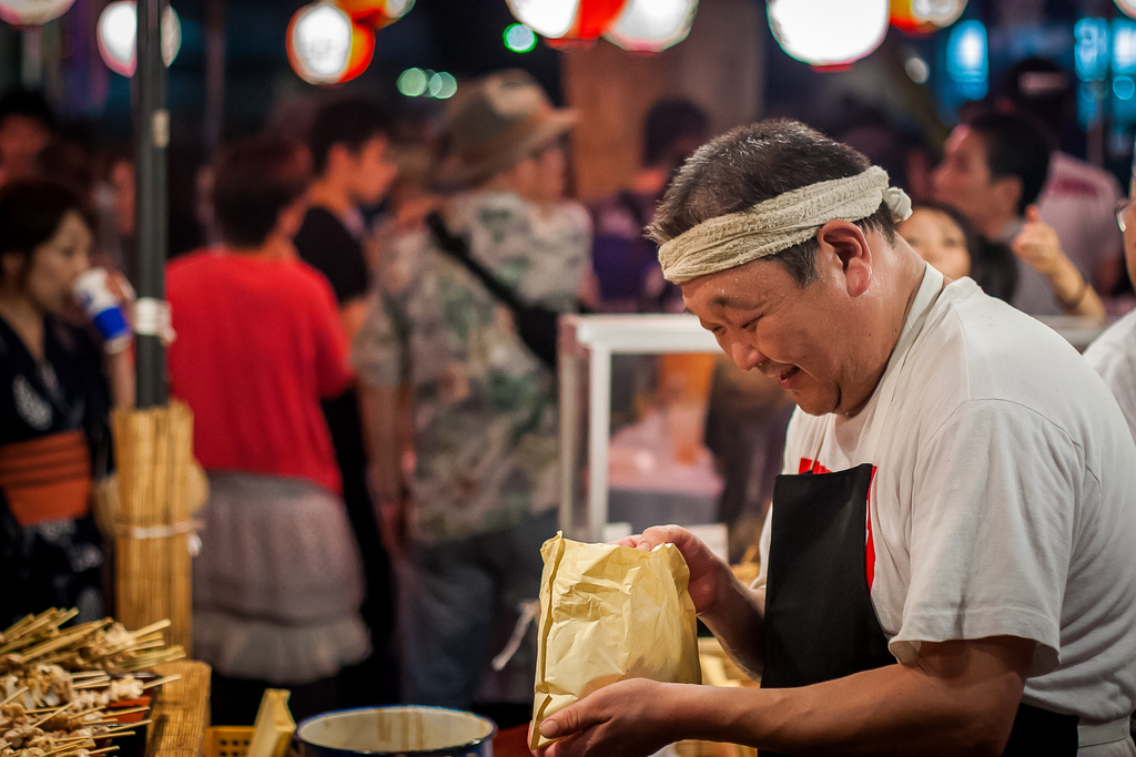 Happy at His Work; Tanabata Festival 2009