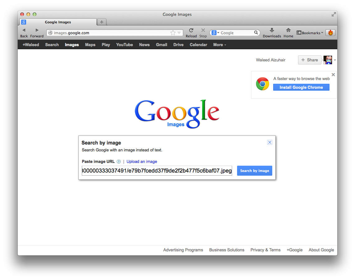 3. Paste (or type) the URL of the image to search for. Or, upload it.