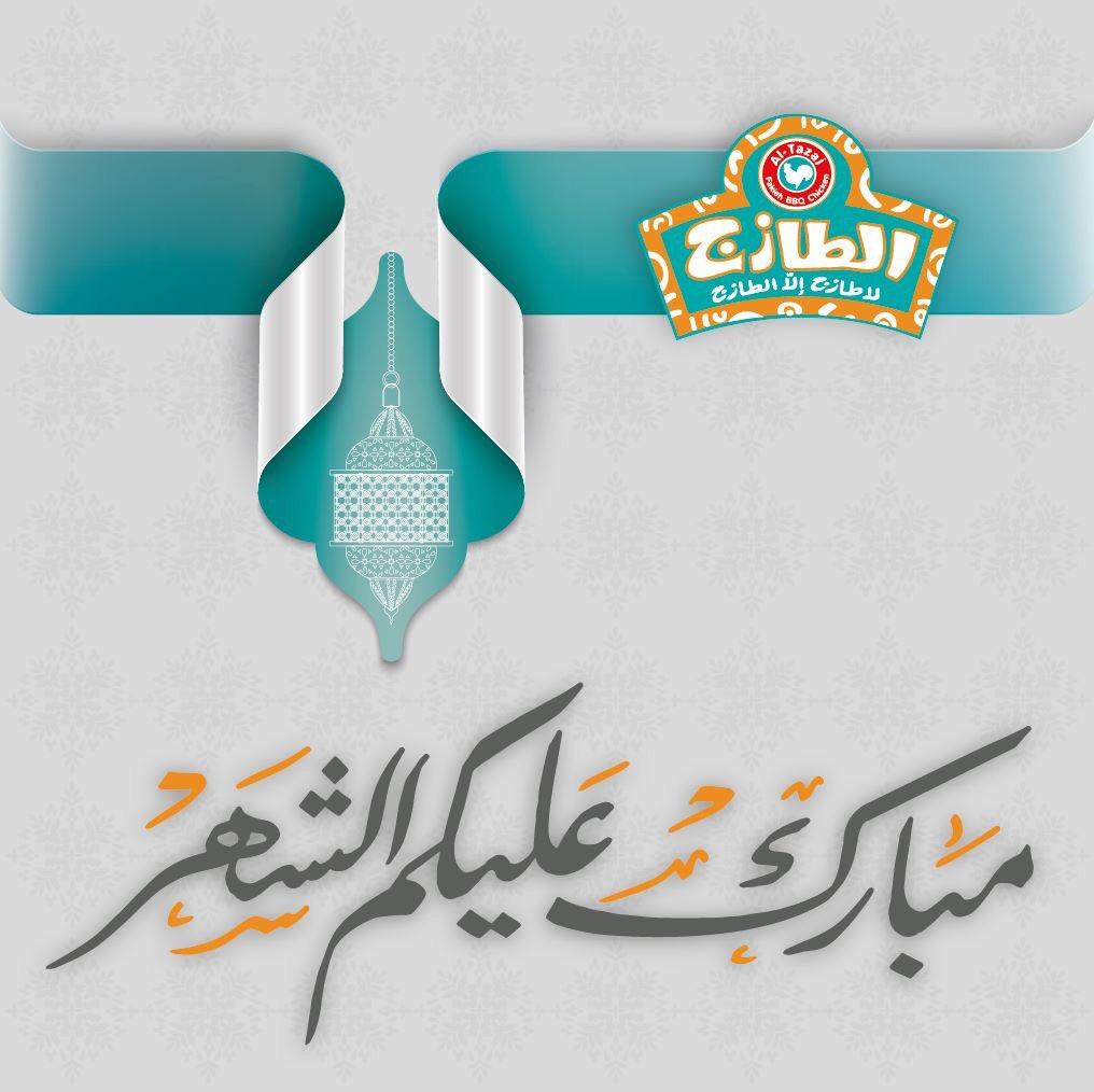 Altazaj_Fakieh_2017-May-25.jpg
