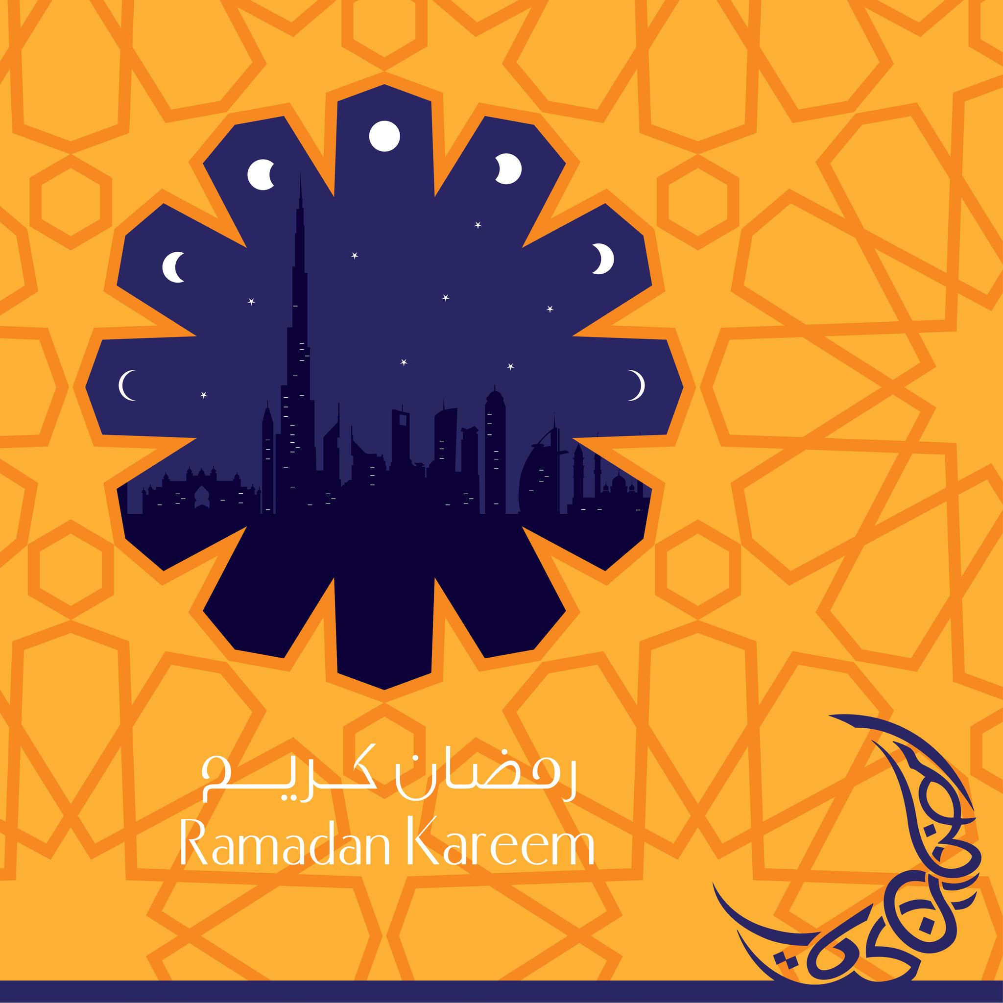 Dubai_Calendar_2017-May-26.png