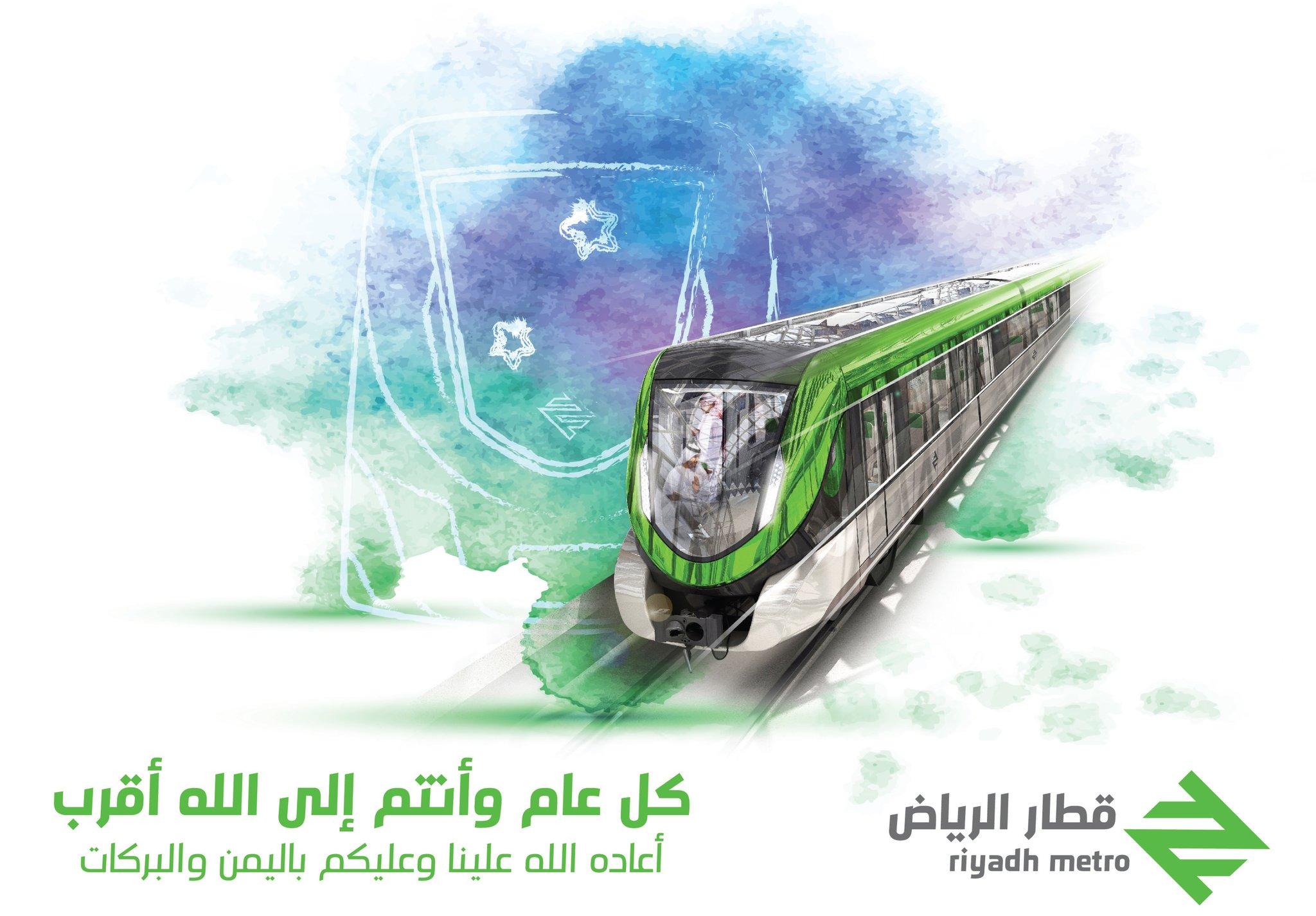 RiyadhTransport_2017-May-26.jpg