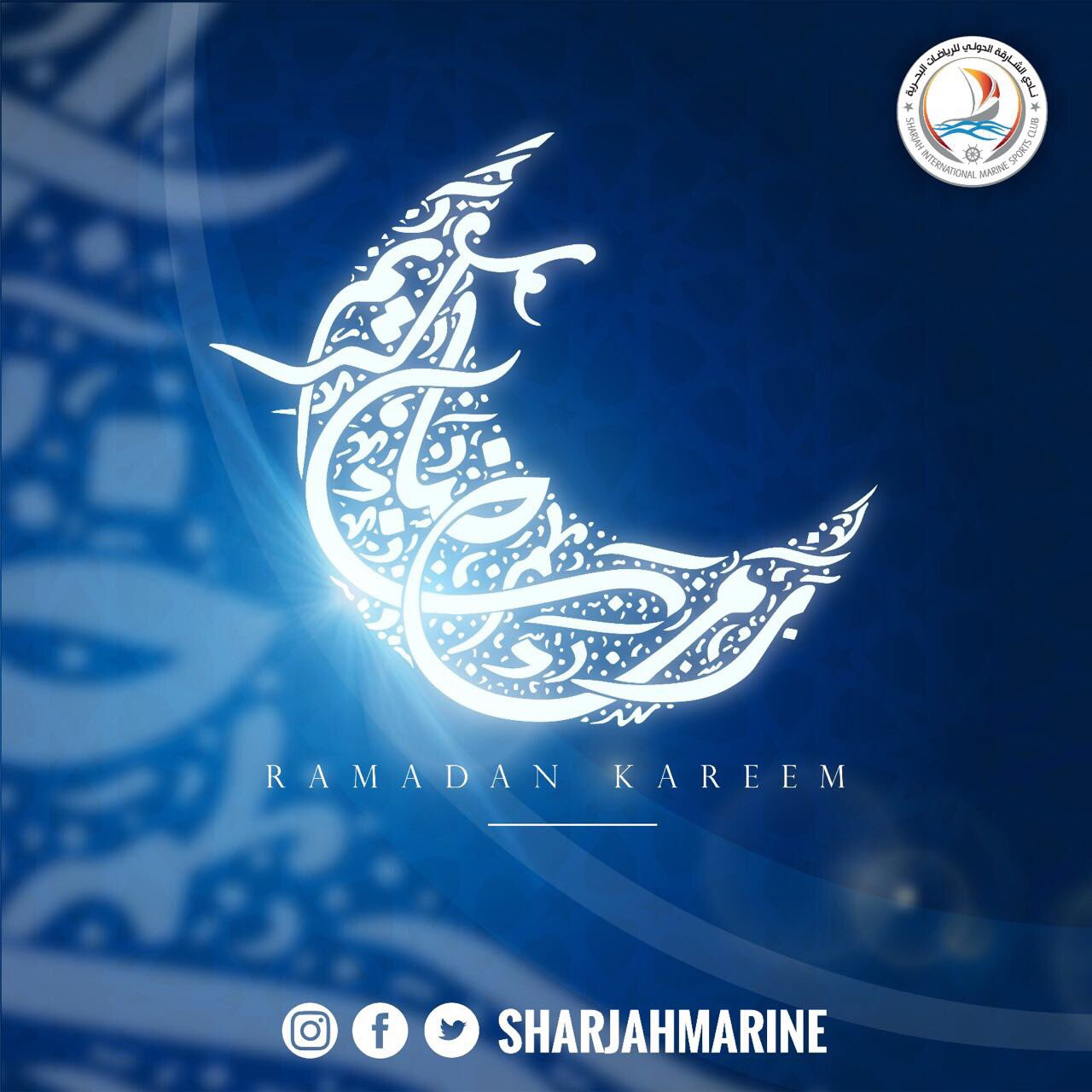 SharjahMarine_2017-May-26.jpg