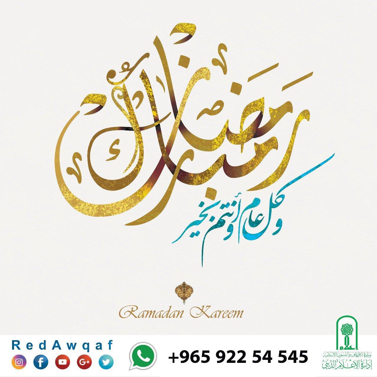 salahabaalkhail_2017-May-27.jpg