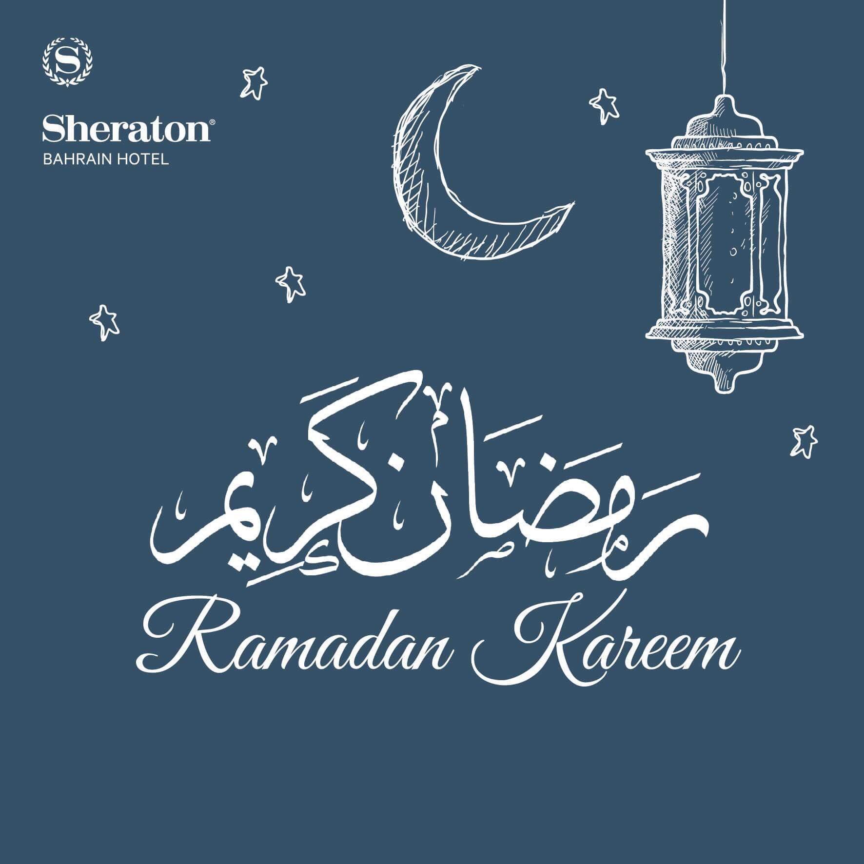 SheratonBahrain_2017-May-26.jpg