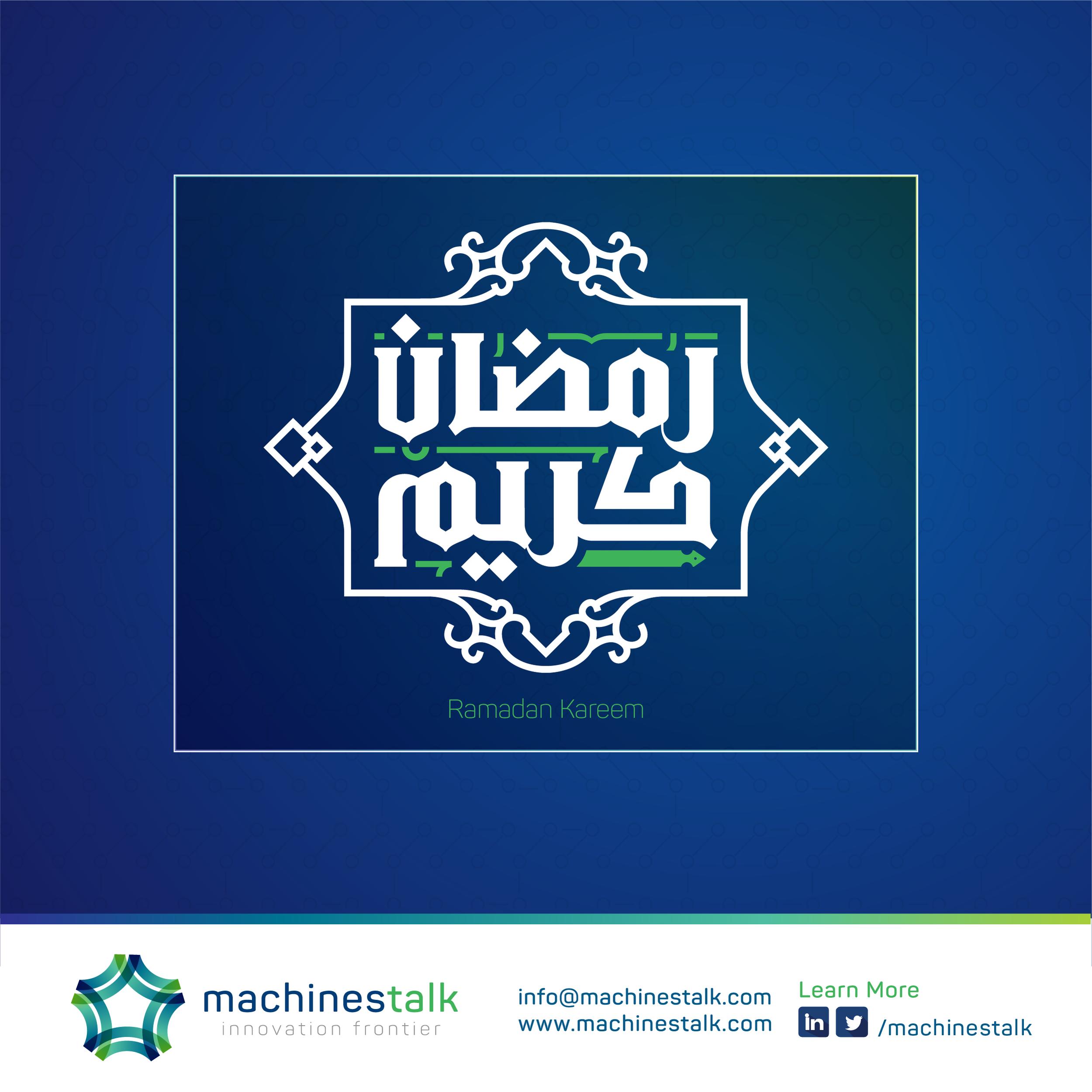 machinestalk.png