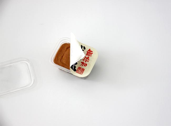 Caramel-Miso-1.jpg