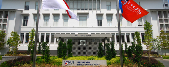 The Health Systems Reform in Asia conference is taking place this year at NUS
