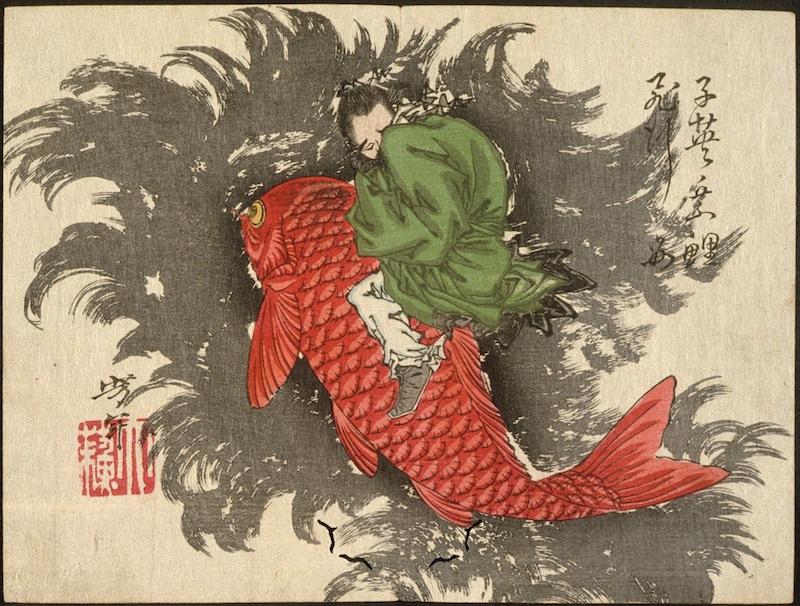 Shiei Riding a Carp over the Sea.jpg
