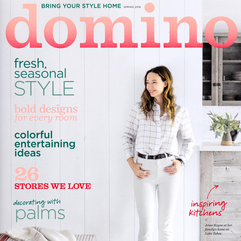 Domino, 2016